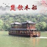 台州木船廠家定製景區遊船船觀光木船木船設計