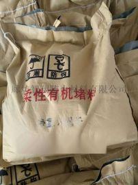 江苏扬州防火泥一包有多重 防火泥一袋多少钱