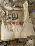 江蘇揚州防火泥一包有多重 防火泥一袋多少錢