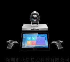 亿联视频会议终端VC800新品 24方**视讯终端