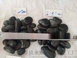 瀋陽黑色拋光鵝卵石 永順樹坑用黑色鵝卵石廠家