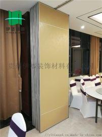 贵州宴会厅移动折叠屏风厂家