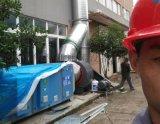 深圳市寶安區環保通風排煙設備