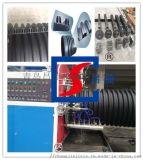 200-800HDPE内肋螺旋波纹绕管生产线