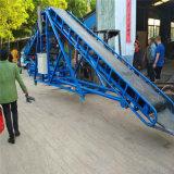 水泥廠運送袋裝水泥傳送用防滑皮帶輸送機Lj8