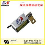 快递投放箱电磁铁 BS-0730L-117
