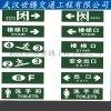 交通标志牌 警示牌 道路标牌反光路牌 限高限速园铝