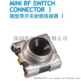 一代RF测试座818000001微型射频连接器