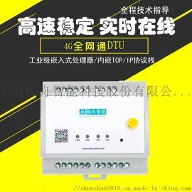 西安gprs数传终端模块DTU设备厂家价格