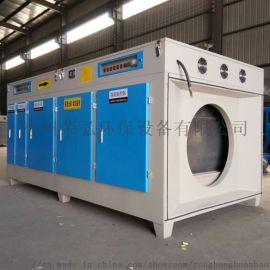 厂家定制 UV光氧催化废气净化器 工业除臭环保设备