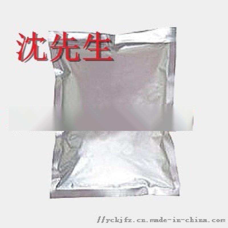 缓蚀阻垢剂生产厂家现货