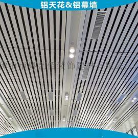 体育馆吊顶白色铝条板格栅 微孔吸音铝方通格栅天花