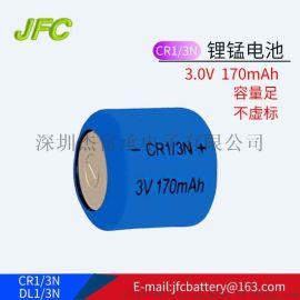 CR1/3N宠物狗项圈电池 3V  170mAh