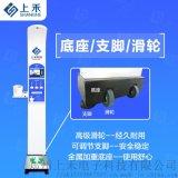 超声波身高体重测量仪, 智能医用型