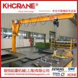 上海錕恆直銷定製1-3t懸掛懸臂起重機