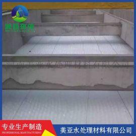 锦州接触氧化弹性组合填料水处理材料