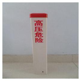 武汉指示标牌 玻璃钢库房标志桩