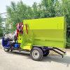 青贮自动撒料车 牛羊电动撒料车 饲料自动撒料车