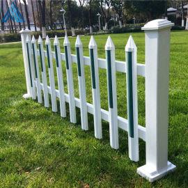 pvc绿化围栏/塑钢庭院护栏