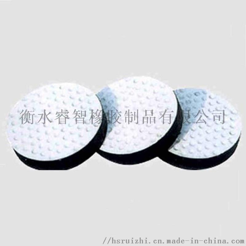橡胶板式支座 球型支座 固定盆式支座 打孔橡胶垫