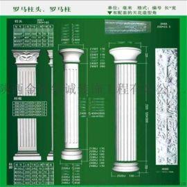 西安石膏线厂家长期供应工程石膏线制作