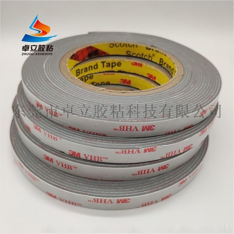 3mrp45强力丙烯酸双面胶 泡棉双面胶带