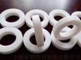 廠家直銷 聚四氟乙烯墊片,軟四氟墊片標準件