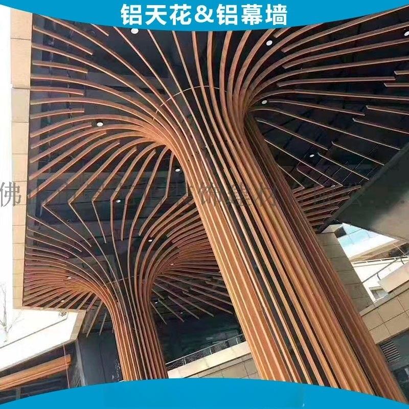 """""""造型樹""""弧形鋁方通 大樹造型木紋色弧形鋁方管"""