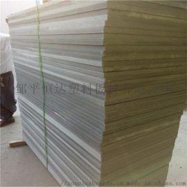 白色硬质PVC塑料板耐腐蚀硬度大强度大