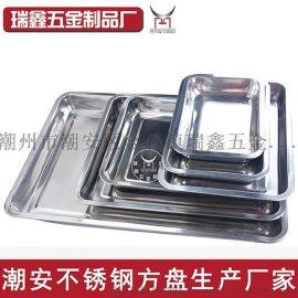 厂家批发05厚长方形食物餐盘 加深茶盘不锈钢接水盘高4.8cm