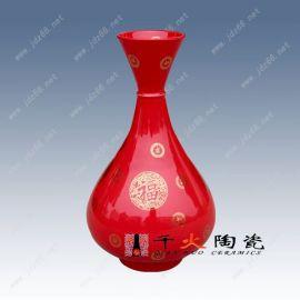 中国红喜庆陶瓷花瓶装饰品