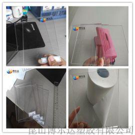 聚碳酸酯pc板 透明pc板  耐力板 依图加工定制