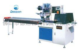 DS-350W往复式多功能枕包机