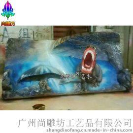 广州玻璃钢雕塑厂尚雕坊专业制作浮雕壁画雕塑 仿真恐龙高浮雕