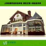 上海家具展会展台设计公司