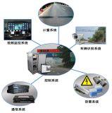 高速预检系统首选山西万立科技18935180280