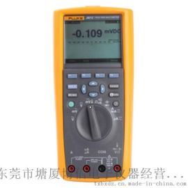 低價出售二手Fluke287萬用表|出售示波器/頻譜分析儀/網路分析儀/萬用表的儀器/需要請來電諮詢博信電子