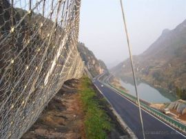 供應山體環形鍍鋅被動網¥山體柔性鍍鋅被動網廠家直銷
