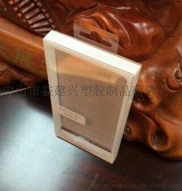 手机配件精美包装印刷彩盒