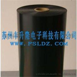 黑色导电布胶带|导电布胶带|导电布生产厂家
