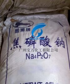 广州宝万全国总代厂价直销焦磷酸钠