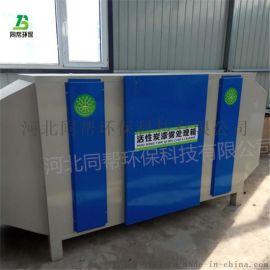 厂家供应活性炭漆雾处理环保箱适应范围