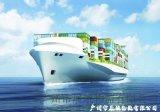 国际海运  国内到国外的海运  国内海运货代  海运查询  国内海运价格查询