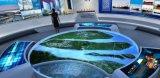 四川博物馆展厅设计_多媒体数字展厅设计建设公司