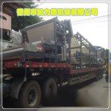 高效污泥脫水機適用於各種污泥幹排處理