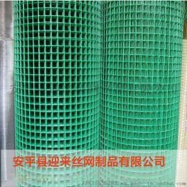 镀锌圈地电焊网 小孔养殖围栏网 包塑电焊网