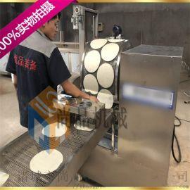 环保型烤鸭饼机 圆形烤鸭饼机 SP-20型薄饼机