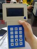 激光粉尘仪LB-KC(A)粉尘检测