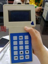 鐳射粉塵儀LB-KC(A)粉塵檢測