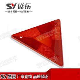 挂车三角反光器,反光器三角 示牌,厂家直销